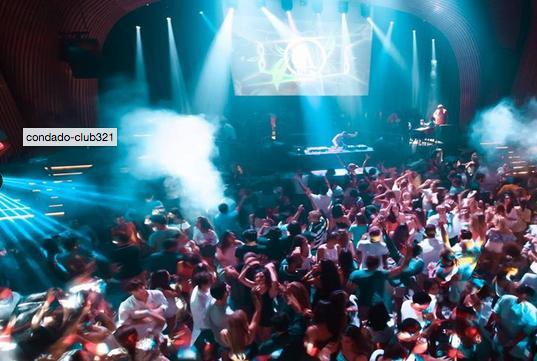 En plus d'une salle de spectacle le Condado est une des discothèques les plus branchées de Dénia.
